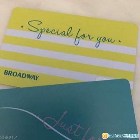 百老匯 broadway 禮物卡 gift card $500 現金券 禮券