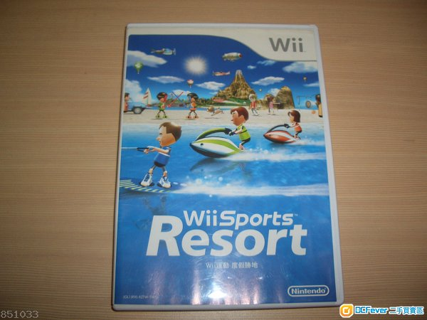 ★★★【 Wii Resort Sports Wii 運動 度假勝地 】原裝中文版 香港行貨 任天堂 Nintendo Wii Game