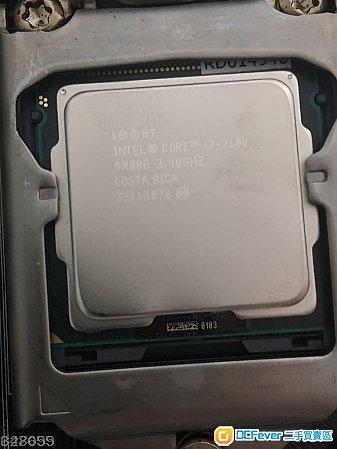 出售Intel i7-2600 CPU