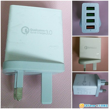 🔴全新4 Port USB Fast Charger 充電器 Qualcomm