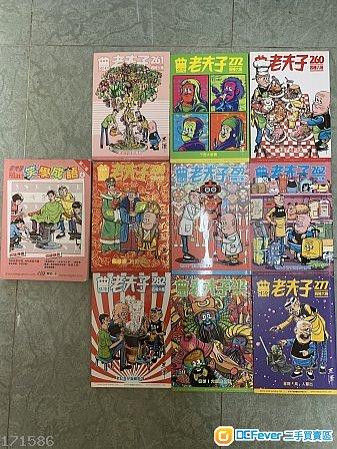 10本老夫子漫畫