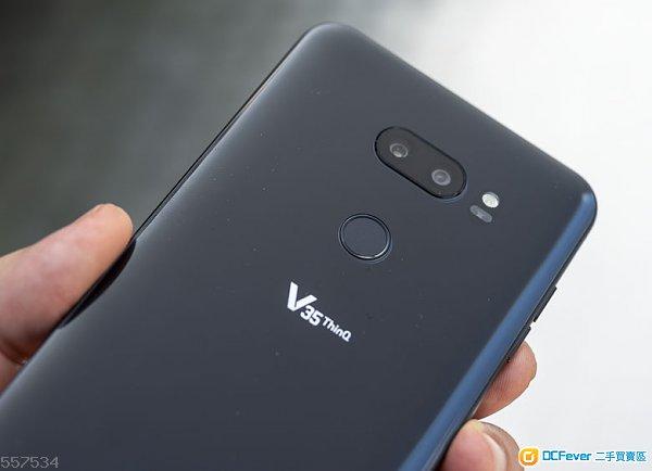 LG V35 黑色
