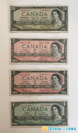 1954 年 加拿大紙幣四張