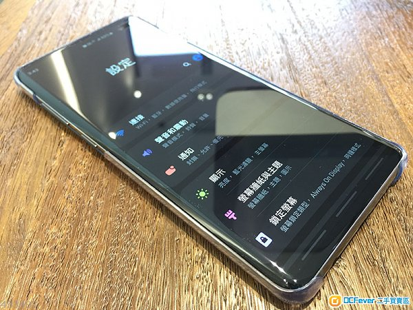 Samsung Galaxy S10 Plus 幻鑽黑 (8+128) 港行