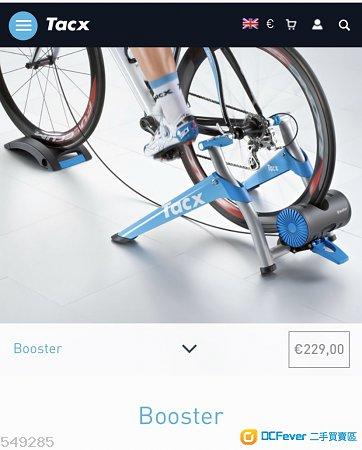 出售tacx單車訓練器