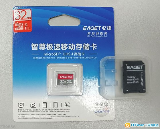 100% 全新 Eaget 憶捷 32GB TF UHS-I Micro SD HC TF 記憶卡