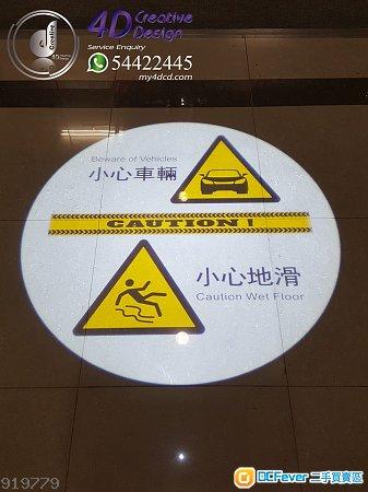 [全新] 廣告投影燈 小心地滑燈 警告標示燈 LOGO燈 LED超薄廣告燈箱 平面廣告設計