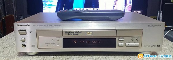 Panasonic DVD-A470  (DVD Player)