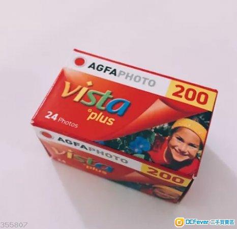 過期 菲林  日本 Agfa Vista 200 135彩色負片