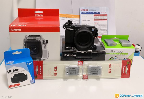 Canon G1X mark ii 行貨 95%新