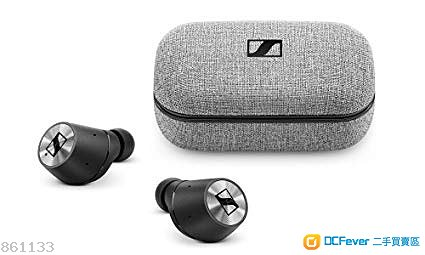 全新行貨 Sennheiser Momentum True Wireless 耳機