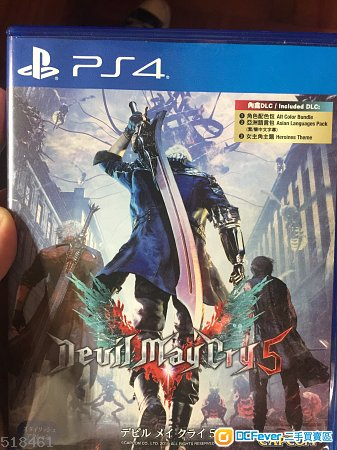 Devil may cry5 ps4