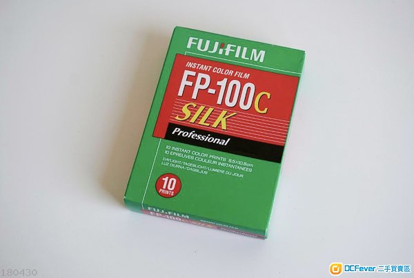 Fuji FP100c Silk 啞面 彩色 packfilm 即影即有 Polaroid Land 菲林 停產 絕版 販売終了