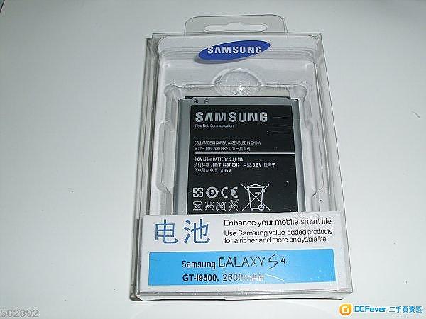 大減價( 全新原裝 Samsung 三星盒装電池 ) note2 $60 / S4 $60 / S5 $60