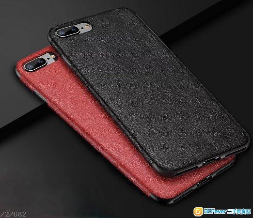 iPhone Case 7/8/Plus 商務優質皮紋軟殻(送玻璃保護貼一張)