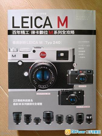 徹底剖析 LEICA M [Type240]