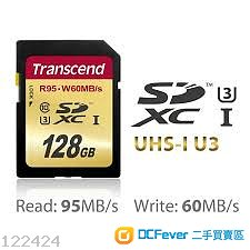Transcend Ultimate SDXC UHS-I 128GB R95W60 SDU3 x sandisk extreme pro