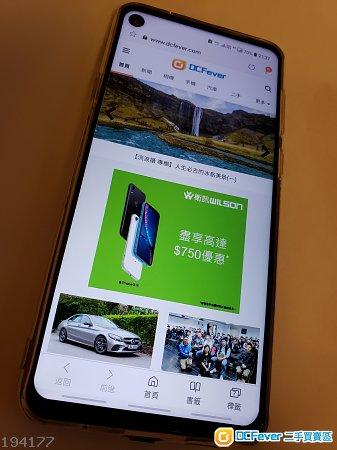 Samsung A8s 128G 雙sim咭  (漸變黑色)