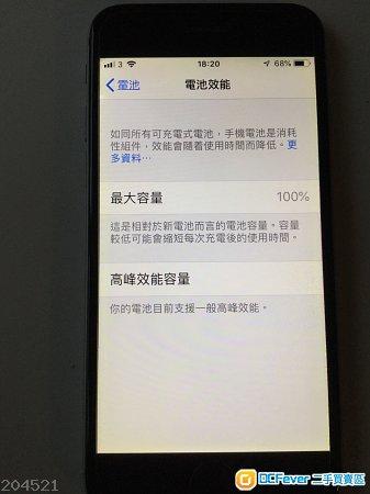 Iphone6 128GB 100%電池容量,極新無花