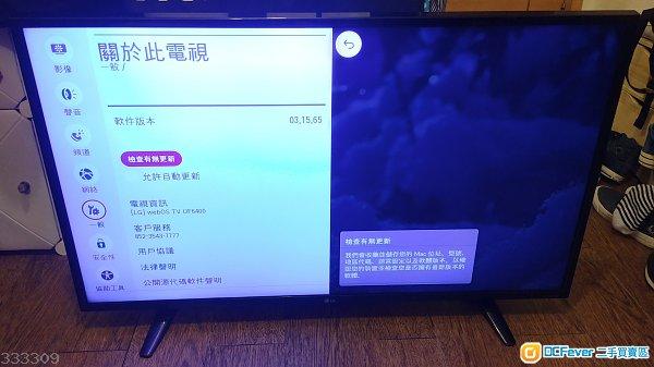 """LG 43"""" 4K Smart TV webOS UF6400 ***畫面有少少問題***"""