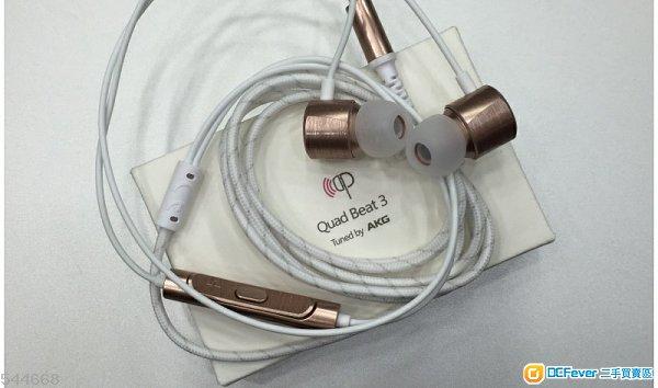 郵寄專區 LG Quadbeat 3 AKG V10 LE631 全新原裝耳筒
