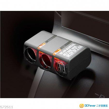日本 汽車用軍綠色一拖二點煙器分插+2 x USB ( 2.4A )