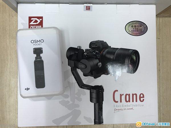 智雲 Crane & DJI Osmo Pocket 香港行貨 有保