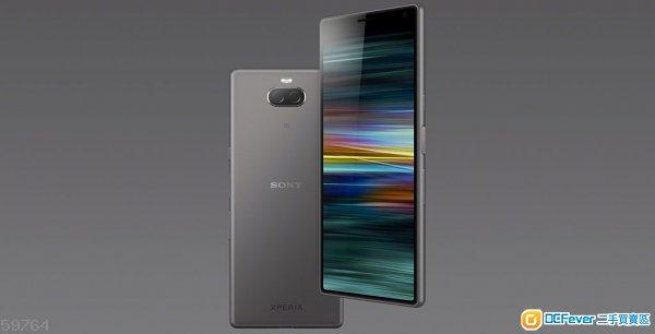 Sony xperia 10 plus銀灰色衛訊行貨