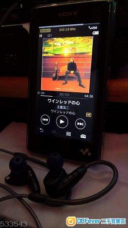 Sony M9