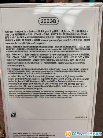 全新 iPhone xs 256 太空灰 未拆