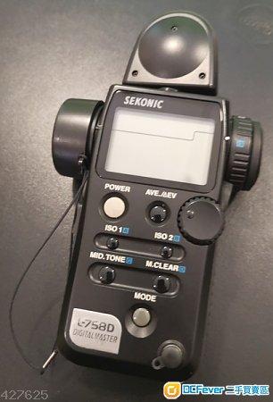 Sekonic L758 測光錶