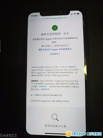 九成新 iphone xs 金色 256g