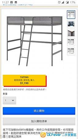 單人兒童床 高架床 全新未拆