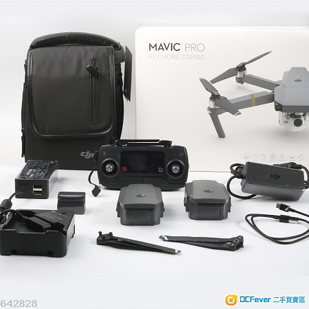 EXCELLENT CONDITION DJI MAVIC PRO FLY MORE COMBO