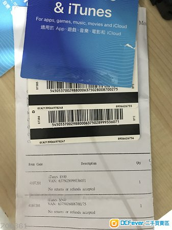 itunes gift card 餘額