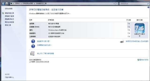 intel i5 4590S B85底板 16GB-DDR3 GTX1050 2GB 1TB HD 128SSD 500火牛