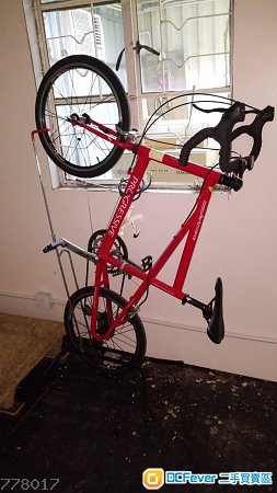 Japan Progressive 小輪單車 (不能摺合)