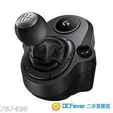 收 Driving Force SHIFTER 變速器 波棍 for G29