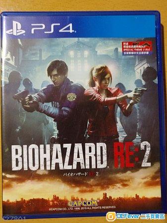 PS4 生化危機2 biohazard RE 2 中文無CODE
