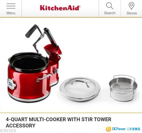 高級厨具KitchenAid多功能煮食鍋+攪拌塔