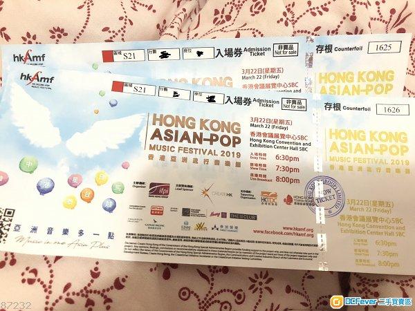 2張門票 2019 Music festival HK Asian Pop 會展