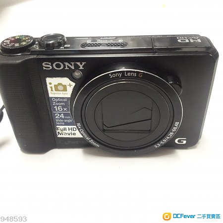 Sony HX9V, 24mm廣角 to 384mm, 3D, GPS HDR