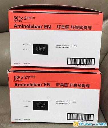 肝美靈 肝臟營養劑 Aminoleban EN (肝硬化 肝癌 肝病適用
