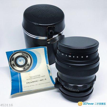 Helios 40-2 85mm f1.5 (m42) - ( 太陽神 / 旋轉散景 / 老鏡 )