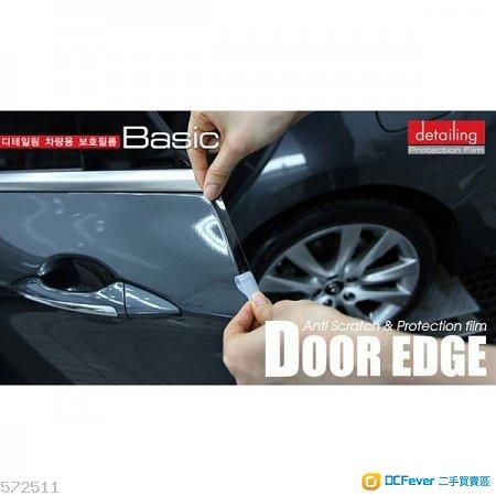 韓國製 汽車用透明門邊防撞