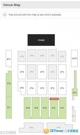 HYDE WORLD TOUR 2019 ASIA $1080區 第二行 連位兩張($880一張,不散賣)