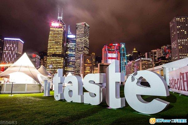 平放 兩張 Taste of Hong Kong 入場券