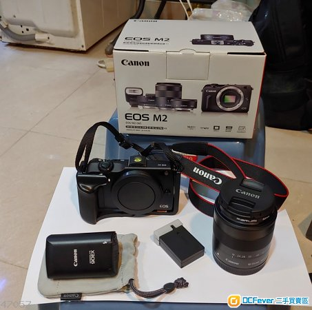 Canon EOS M2 Set