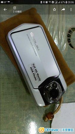 Casio TR 100, 9 成新