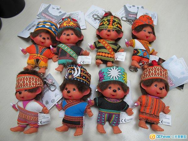 Monchhichi 台灣民族衣裳Mascot Tribe 吊飾